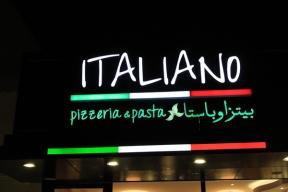 Italiano-07